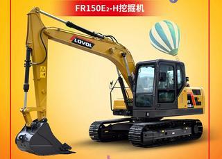 雷沃重工FR150E2-H挖掘机