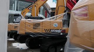 三一重工SY205C DPC挖掘机