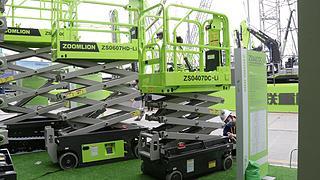 中联重科 ZS0407DC-Li 高空作业机械