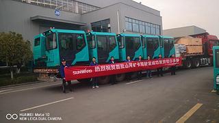山河智能 SWK90 非公路自卸车