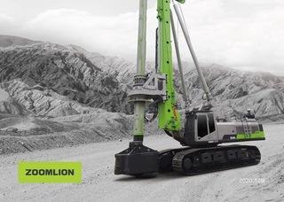 中联重科ZR450L旋挖钻