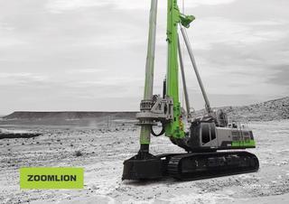 中联重科ZR500L旋挖钻