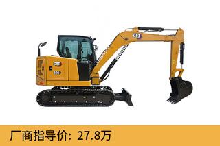 caterpillar306小型液压挖掘机
