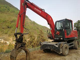 鑫豪XH903L挖掘机