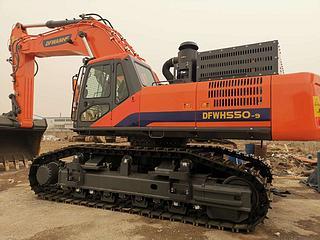烟台万合DFWH550-9挖掘机