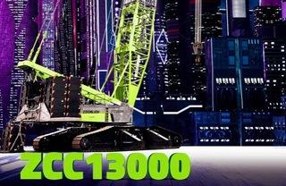 中联重科ZCC13000起重机