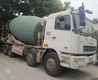 华菱星马 AH5311GJB2L5 搅拌运输车
