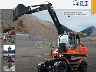 劲工 JG75S-8A 挖掘机