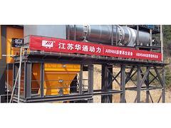 华通动力 ARH60 热再生设备