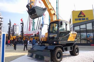 现代 R150WVS 挖掘机