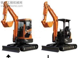 斗山 DX35Z 挖掘机