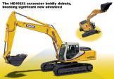 加藤 HD1023II 挖掘機圖片