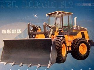 徐工LW421F装载机
