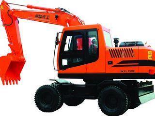 天工 WYL150E 挖掘机