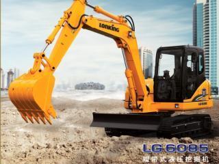 龙工 LG6085 挖掘机