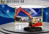恒特重工HT120A-8Z挖掘机
