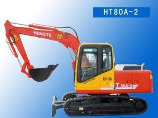 恒特重工 HT80A-2 挖掘机