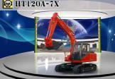 恒特重工HT120A-7X挖掘机