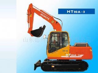 恒特重工 HT80A-3 挖掘机
