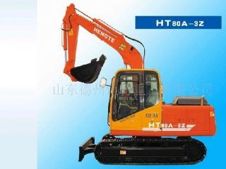 恒特重工 HT80A-3Z 挖掘机