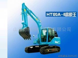 恒特重工 HT120A-8高原王 挖掘机