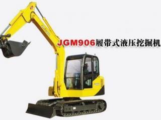 晋工 JGM906 挖掘机