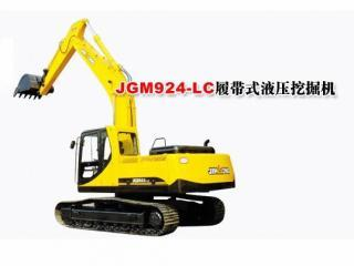 晋工 JGM924LC 挖掘机