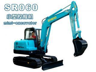宣工 SR060 挖掘机