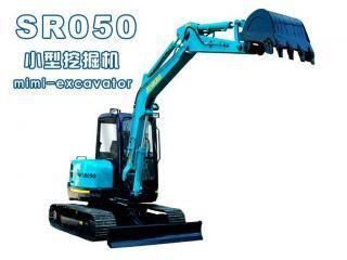 宣工 SR050 挖掘机