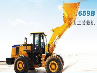 山工SEM659B装载机