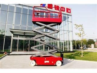 京城重工 GTJZ 0608A窄型 高空作业机械