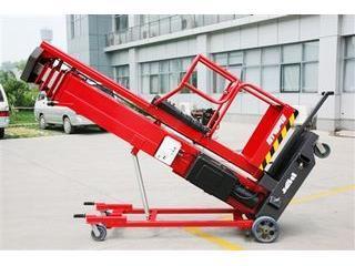 京城重工 GTWY 10 高空作业机械