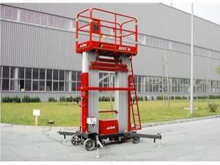 京城重工 GTS7 16 高空作业机械