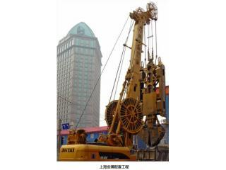 上海金泰 SG46E 连续墙抓斗