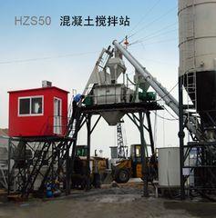 柳工 HZS50 混凝土搅拌站