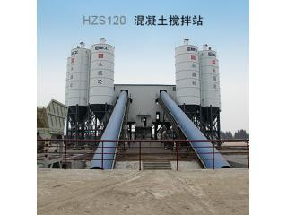 柳工 HZS120 混凝土搅拌站