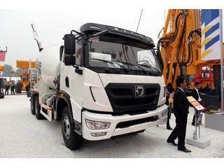 徐工 NXG5250KGJB3B祺龙 搅拌运输车
