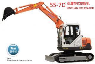 新源 55-7D 挖掘机图片
