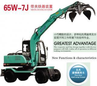 新源 65W-7J 抓钳器