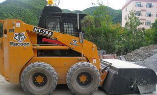 浣熊 HT75A 滑移装载机