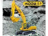 cnhidowHW360-8挖掘机