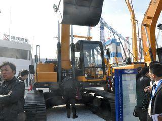 雷沃重工FR260-ETX挖掘机