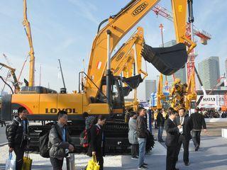 雷沃重工FR460-ETX+挖掘机
