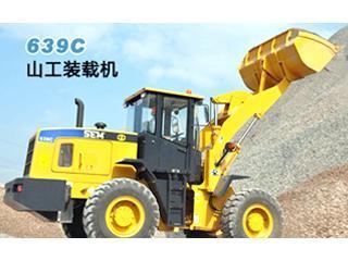 山工SEM639C装载机