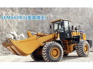 山工SEM660BU型装煤王装载机
