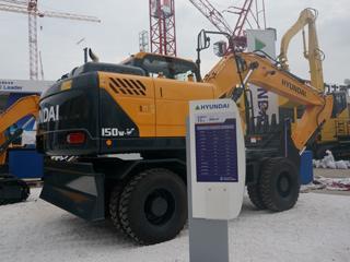 现代R150W-V挖掘机