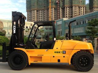 华南重工 HNF120G 叉车