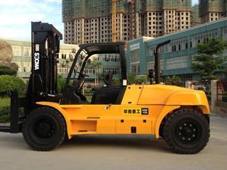 华南重工 HNF120C 叉车