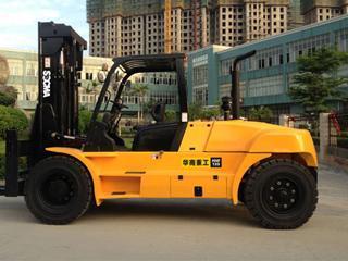 华南重工 HNF120M 叉车