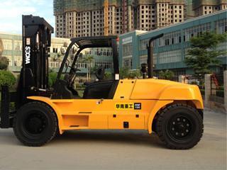 华南重工 HNF120S 叉车